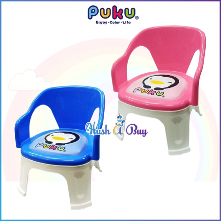 Puku Chair with Armrest