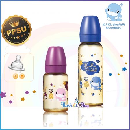 Award Winning BEST PPSU - KUKU Duckbill PPSU Standard Feeding Bottle-140ml,240ml