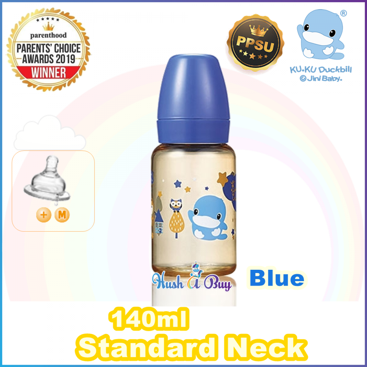 Award Winning BEST PPSU - KUKU Duckbill PPSU Standard Feeding Bottle-140ml,240ml