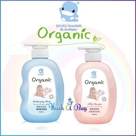 Kuku Duckbill Organic Moisturizing Baby Wash and Shampoo 500ml