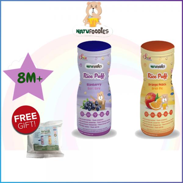 Halal Natufoodies Rice Puff (60g) - Blueberry / Orange Peach (Expiry: 08/2020)
