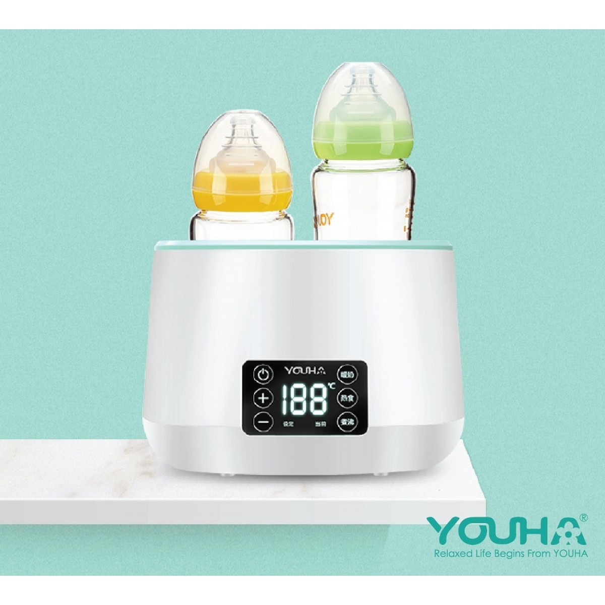 YOUHA Digital Double Baby Milk Warmer