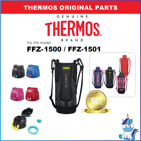 Thermos Spare Part - Thermos FFZ Series Head / Stopper / Lid / Pouch ( For FFZ-1501F and FFZ-1500F)