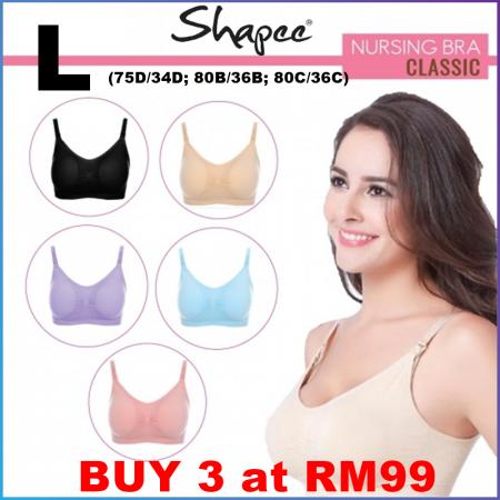 Shapee Classic Nursing Bra - L (75D/34D; 80B/36B; 80C/36C)