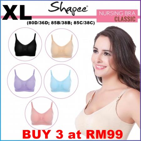 Shapee Classic Nursing Bra - XL (80D/36D; 85B/38B; 85C/38C)