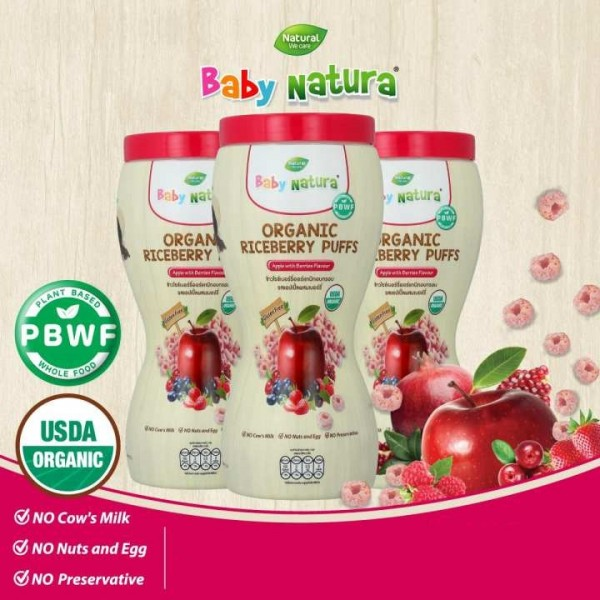3 Bottles - Baby Natura Organic Riceberry Puffs - Apple Carrot Pumpkin Veggies
