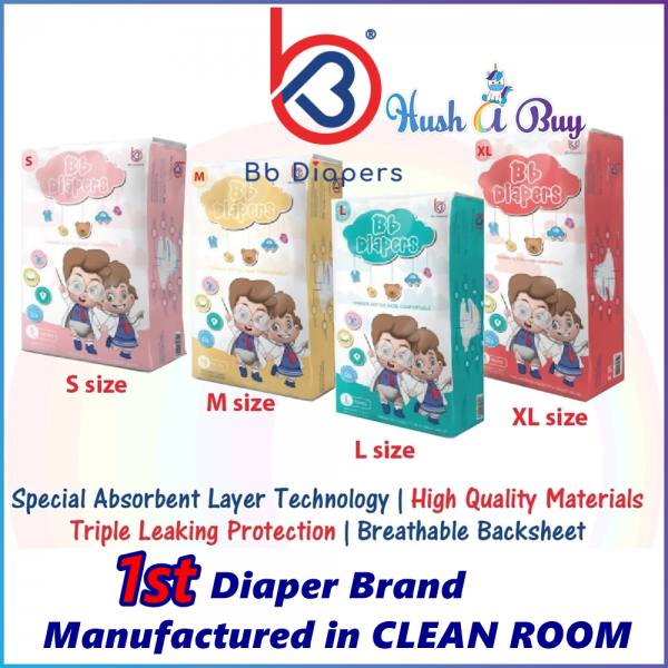5 Packs - BB Diapers Premium Quality Disposable Tape Diapers S, M, XL, XXL
