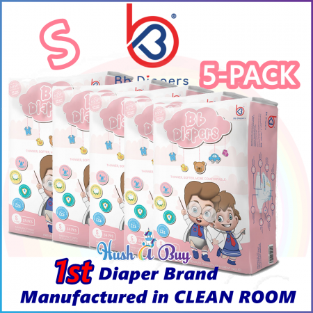 5 Packs - BB Diapers Premium Quality Disposable Tape Diapers S Size (54PCS)