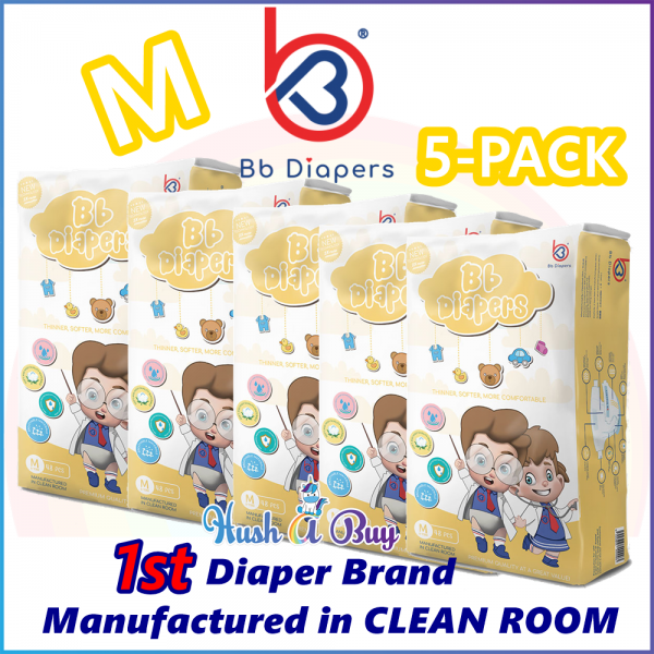 5 Packs - BB Diapers Premium Quality Disposable Tape Diapers M Size (48PCS)