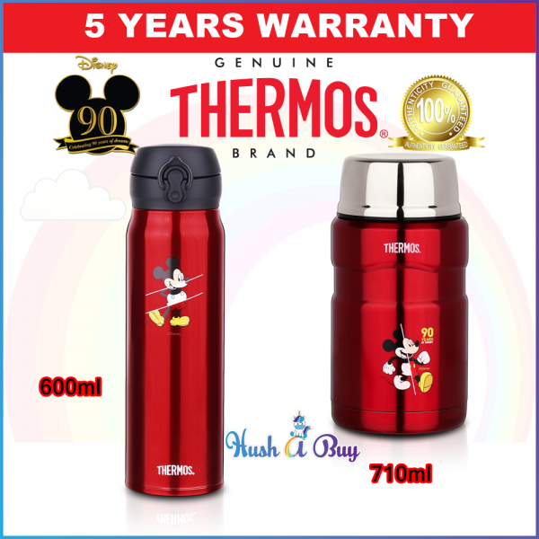 Original Thermos Mickey 90th Stainless Steel King Food Jar and Flask - Limited Edition