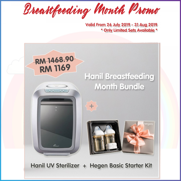 Hanil UV Sterilizer + Hegen Basic Starter Kit - XMAS PROMO