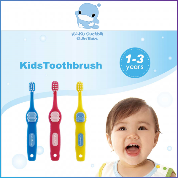 Kuku Duckbill Kids Toothbrush (1-3 Yrs)