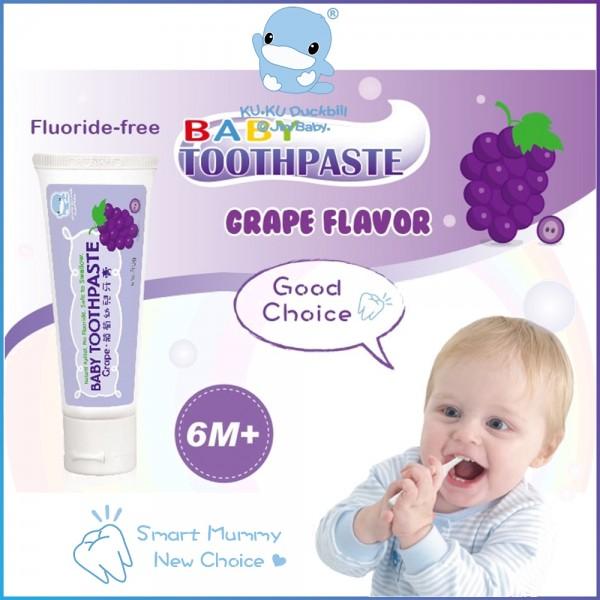 Kuku Duckbill Baby Toothpaste - Xylitol (6M+)