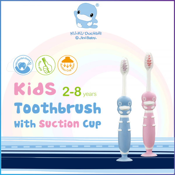 Kuku Duckbill Kids Toothbrush with Suction Cup (2-8Yrs)