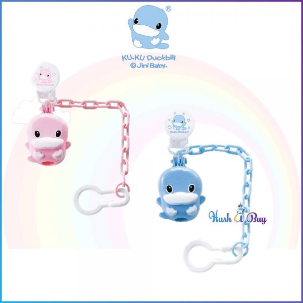 Kuku Duckbill Pacifier Chain & Holder