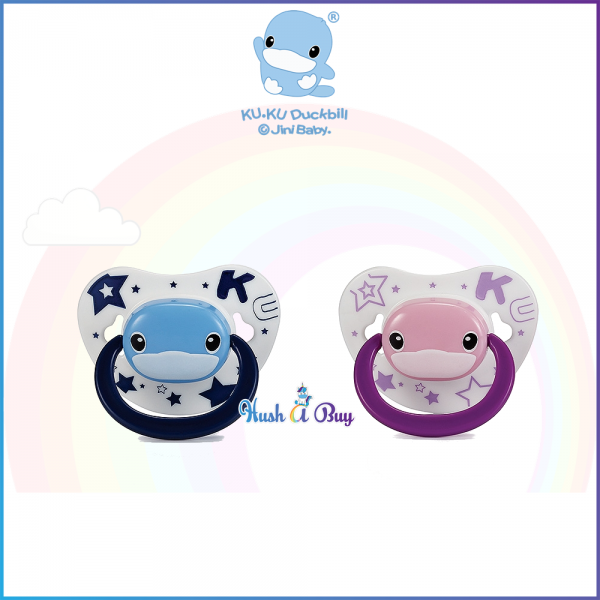Kuku Duckbill Thumb Shape Orthodontic Pacifier 0-6 month