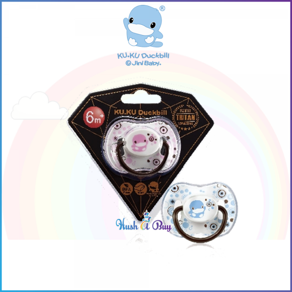Kuku Duckbill Thumb Shape Crystal-like Baby Pacifier 6m+