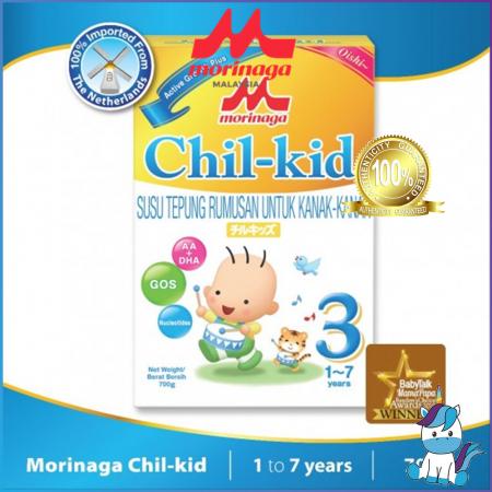 Morinaga Chil-Kid Step 3 700g Improved Formula (EXP12/2020)