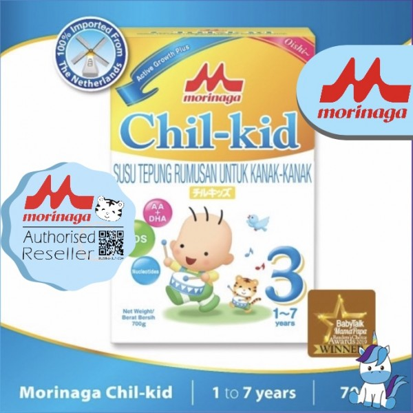 Morinaga Chil-Kid Step 3 700g Improved Formula - Exclude from FREE SHIPPING
