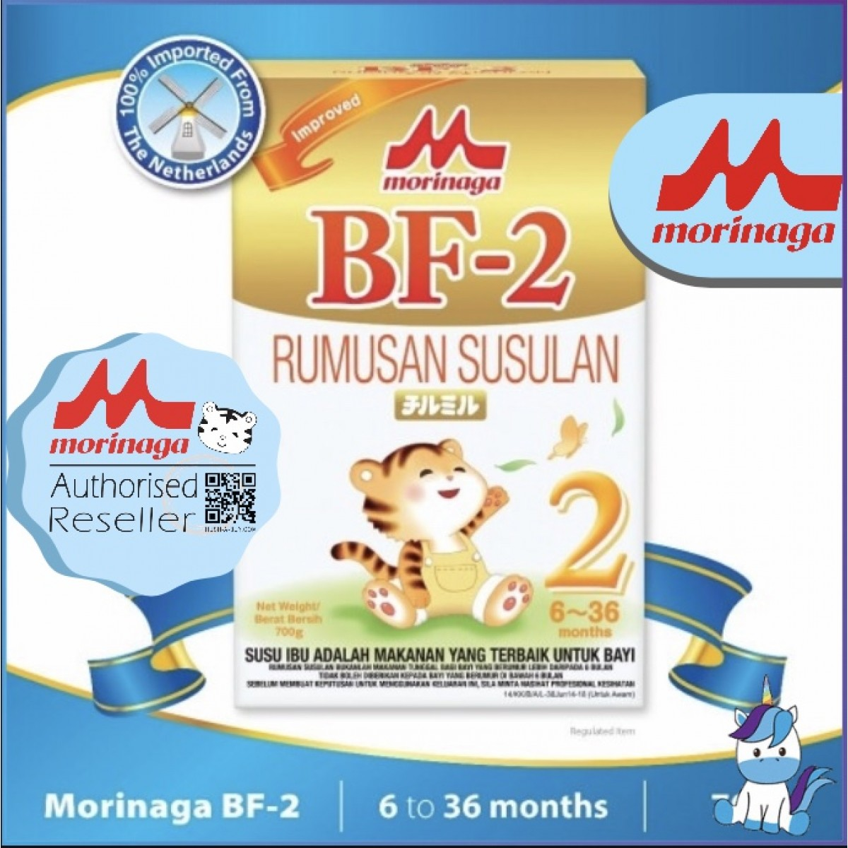 Morinaga BF2 Milk Powder 700g (6 - 36 Month) - Exclude from FREE SHIPPING