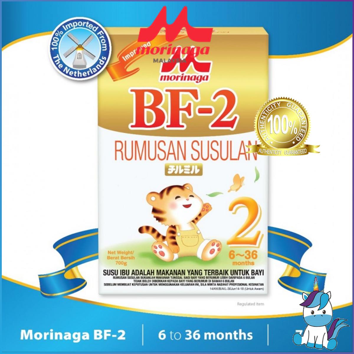 Morinaga BF2 Milk Powder 700g (6 - 36 Month)  (Expiry: SEP/2020)