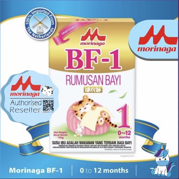Morinaga BF1 Milk Powder 700g (0 - 12 Month)   - Exclude from FREE SHIPPING