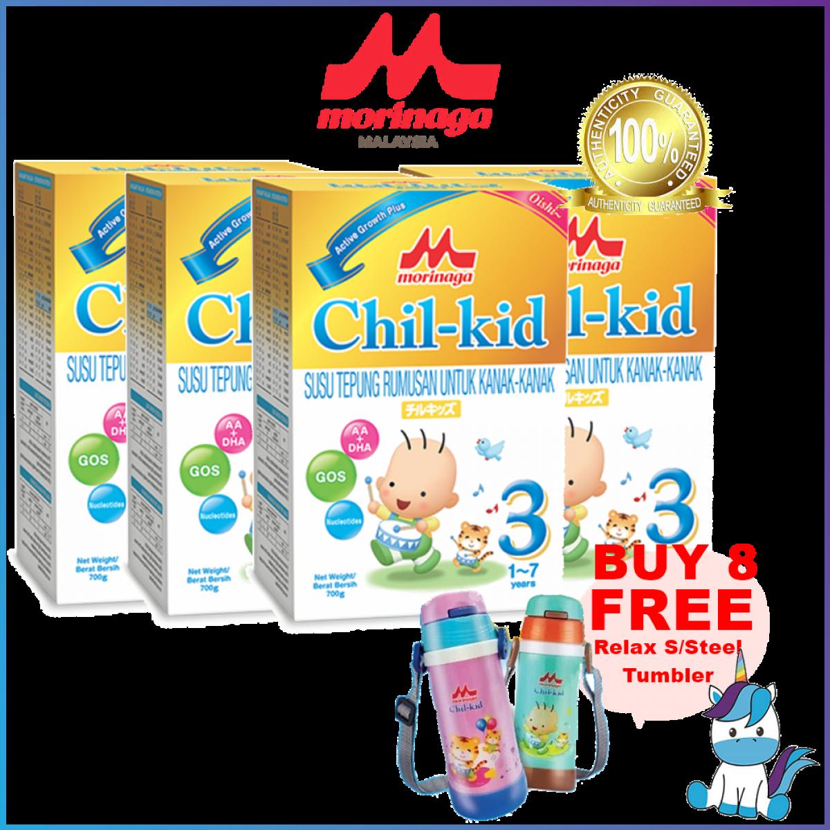 8 boxes FREE TUMBLER - Morinaga Chil-Kid Step 3 700g Improved Formula (EXP12/2020)