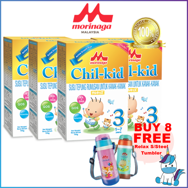 8 boxes FREE TUMBLER - Morinaga Chil-Kid Step 3 700g Improved Formula (EXP12/2020)