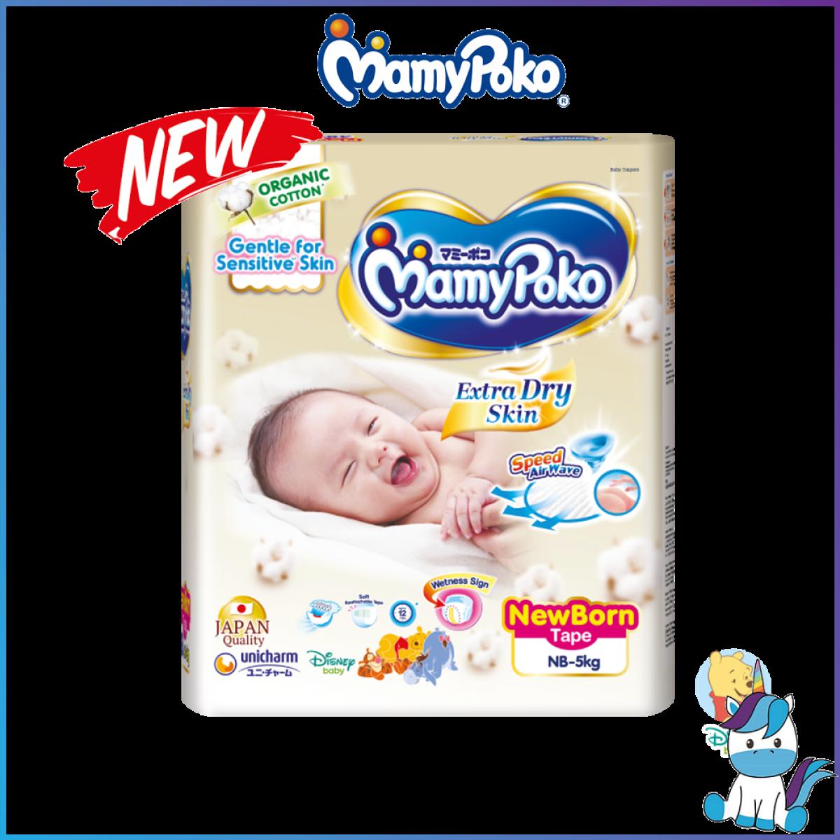 MamyPoko Extra Dry Skin (Newborn-S Size)