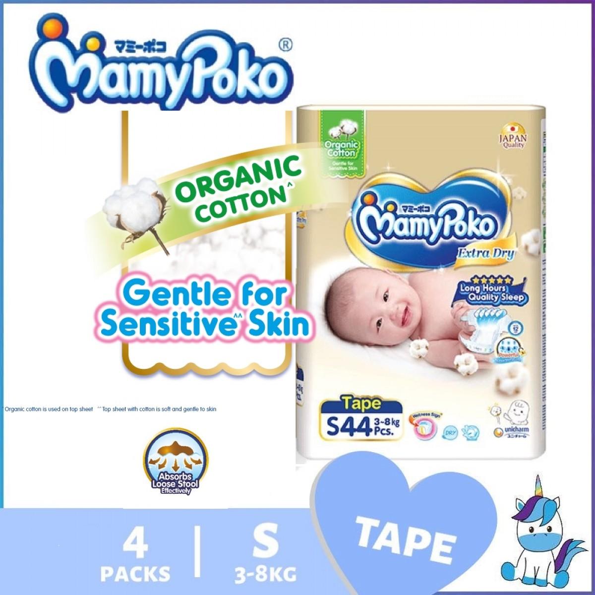 MamyPoko Organic Cotton Extra Dry Skin (Newborn-S Size)