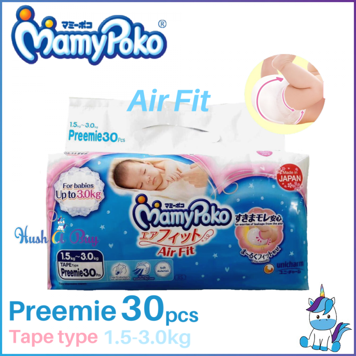 MamyPoko Preemie Diapers for Pramatang - Made in Japan