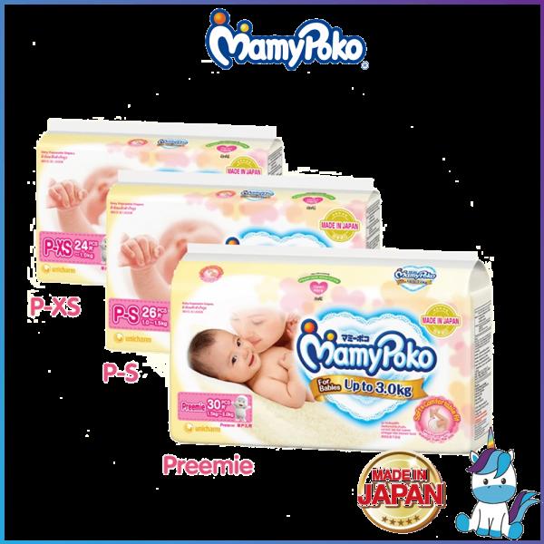 MamyPoko Preemie Diapers for Pramatang - Made in Japan