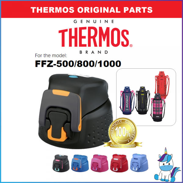 Thermos Spare Part - Thermos FFZ Series Head / Stopper / Lid ( For  FFZ-500F/FFZ-800F/FFZ-1501F)
