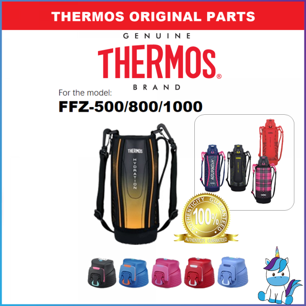 Thermos Spare Part - Thermos FFZ Series Head / Stopper / Lid / Pouch ( For  FFZ-500F/FFZ-800F/FFZ-1001F)