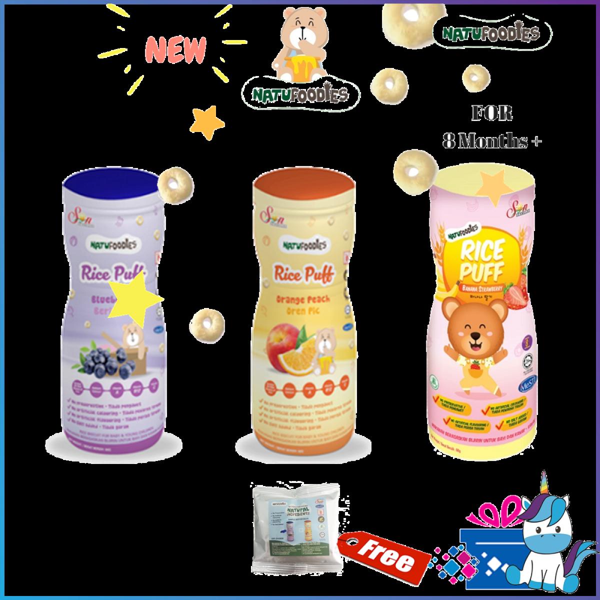 3 Bottles - Halal Natufoodies Rice Puff (60g) - Blueberry / Orange Peach / Strawberry Banana (Expiry: 08/2020)