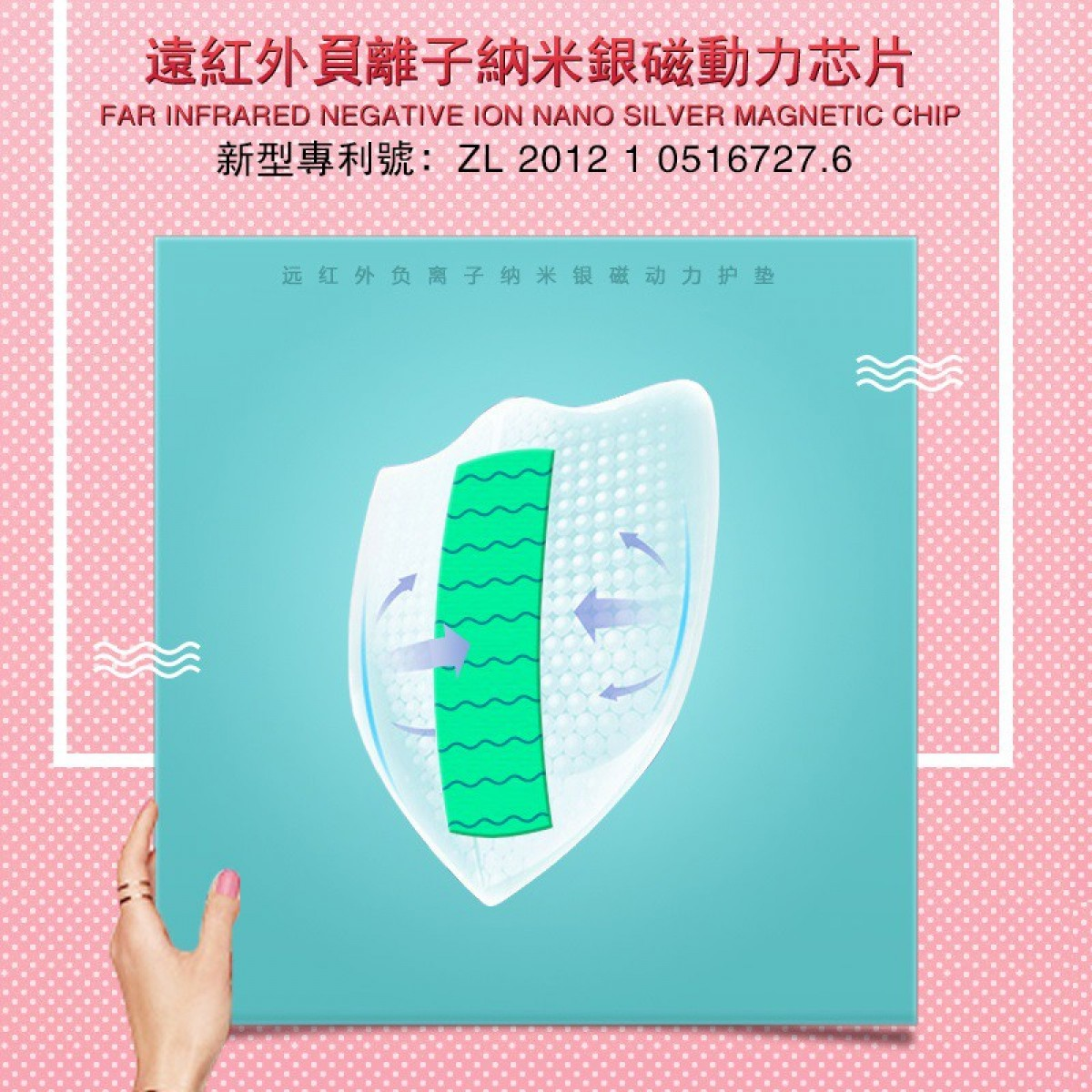 BUY 10 FREE 1 iLife Anion Anti-bacteria Nano Panty Liner - 30's 负离子卫生棉-护垫