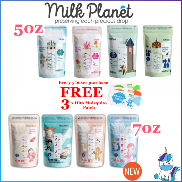 Milk Planet Premium Double Zip Lock Breastmilk Storage Bag with Thermal Sensor 5oz 7oz  - Bag Susu 28pcs