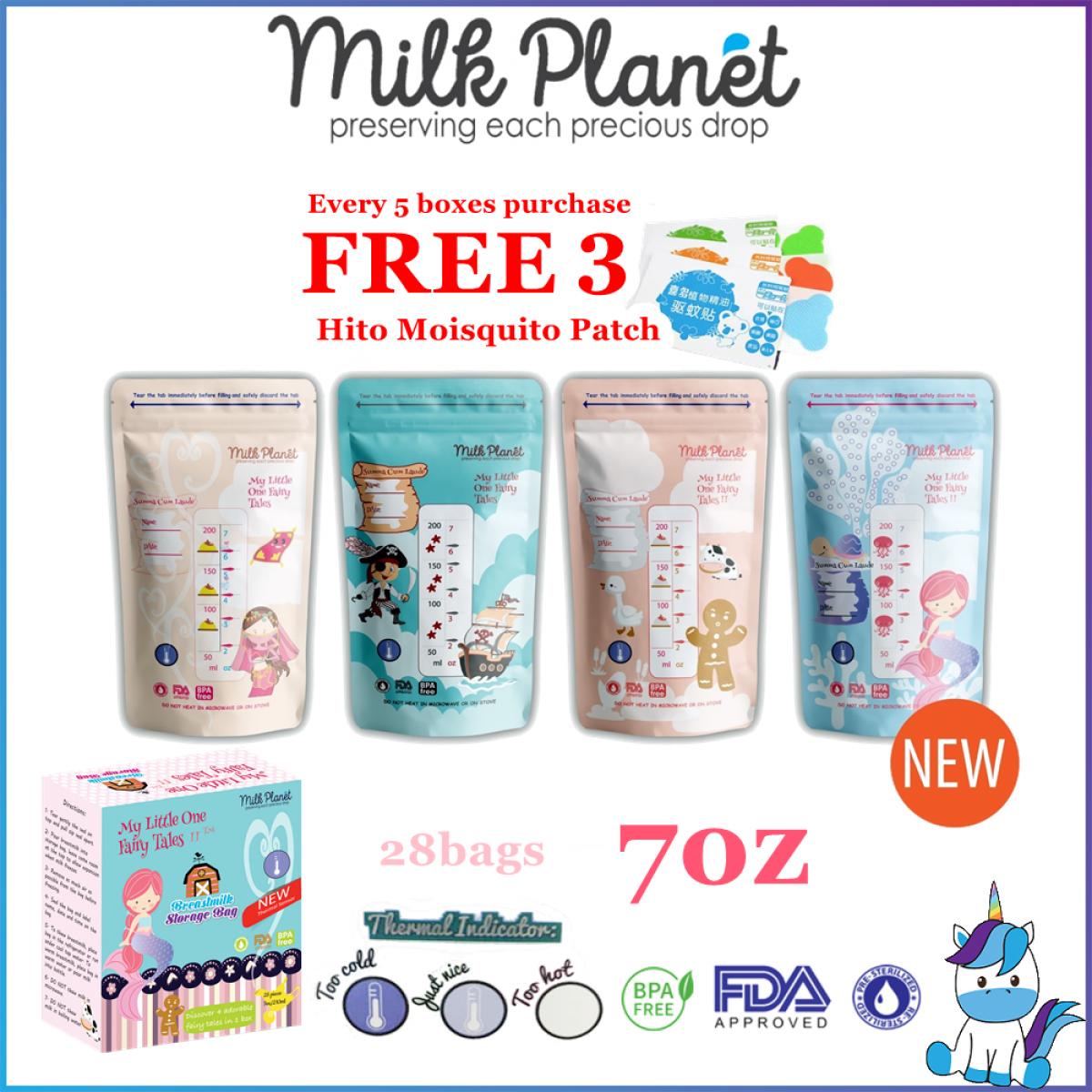 Milk Planet Premium Double Zip Lock Breastmilk Storage Bag with Thermal Sensor 5oz 7oz  - Bag Susu 28pcs