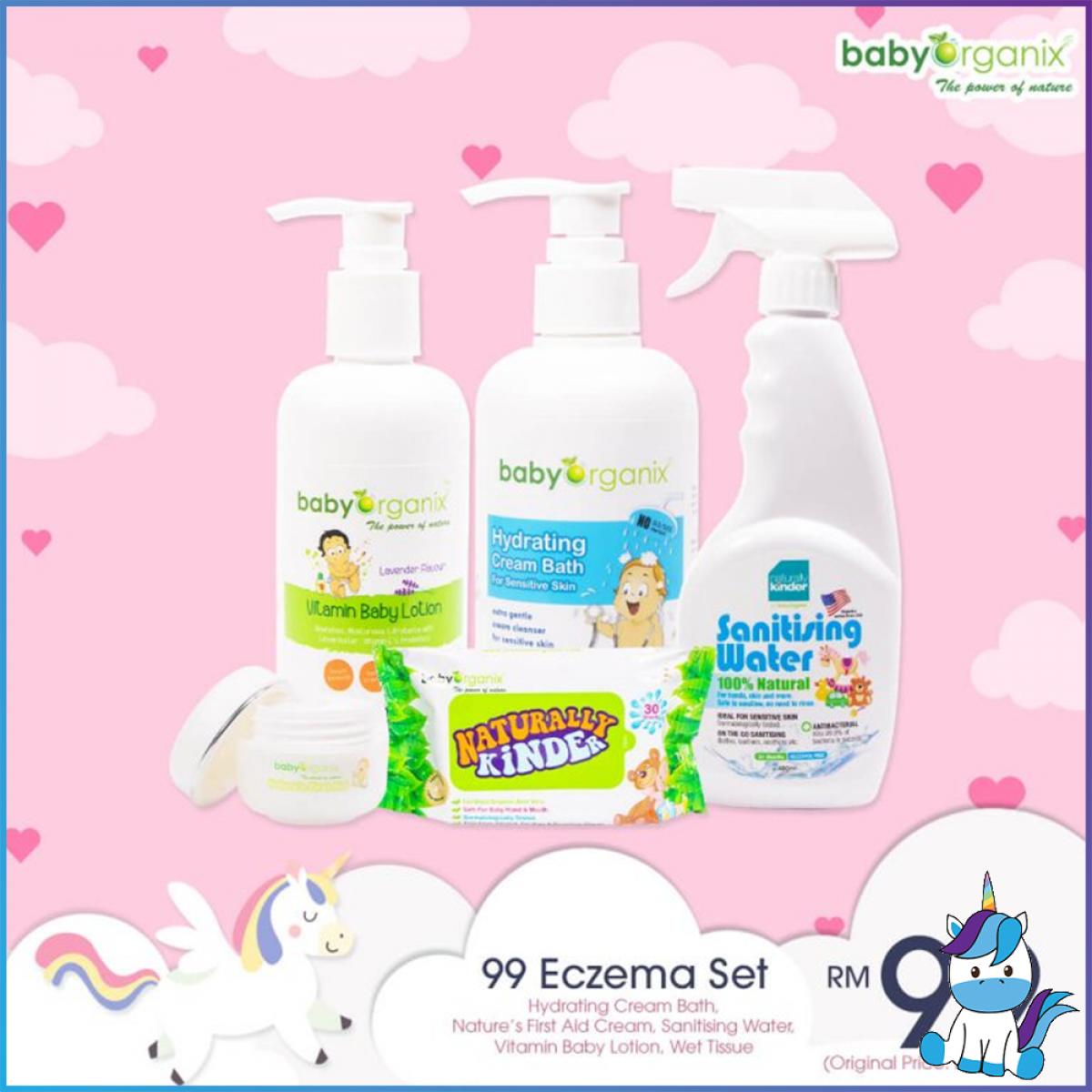 Baby Organix 99 Eczema Set