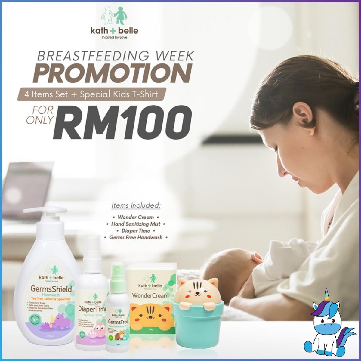 Kath + Belle Breastfeeding Promo Set