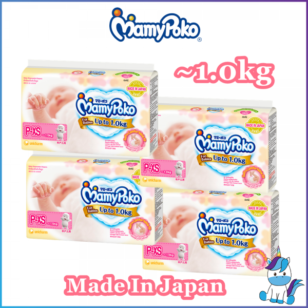 4 Packs x Mamypoko Preemie XS24 for Babies ~1.0kg (96pcs)