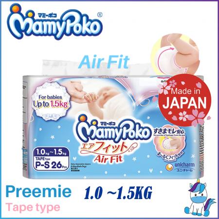 Mamypoko Preemie S26 for Babies 1-1.5kg - Untuk Pramatang Bayi