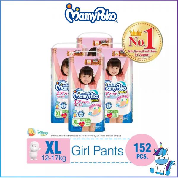 MamyPoko AirFit Girl Pants XL (12-17kg) 38 X 4 packs 152 Pcs