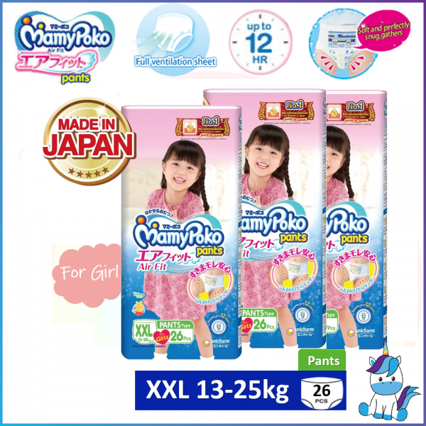 3 Packs - MamyPoko Airfit Pants Air Fit Girl XXL26 - Size XXL (78PCS)