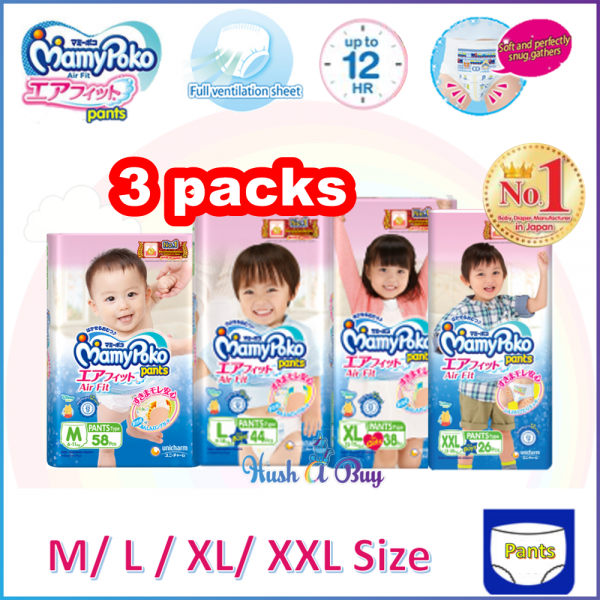 3 Packs - MamyPoko AirFit Air Fit Boy Pants (Size M/L/XL/XXL) Disposable Diapers for Boy