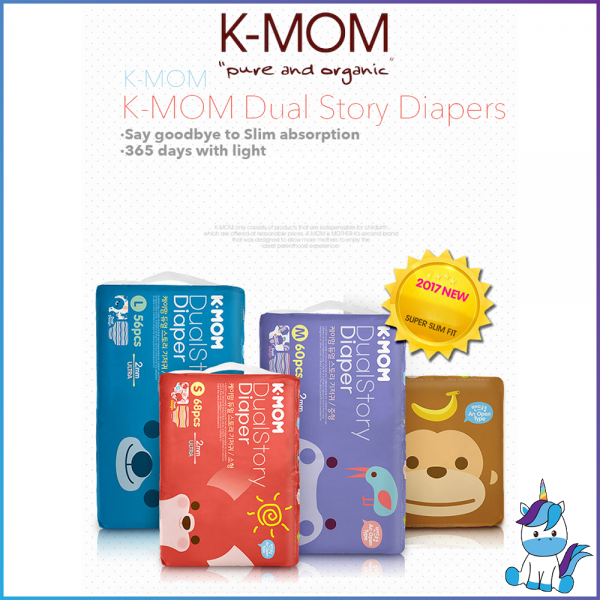 K-MOM Dual Story 2mm Slim Diaper- TAPE/Band Type - Made in Korea