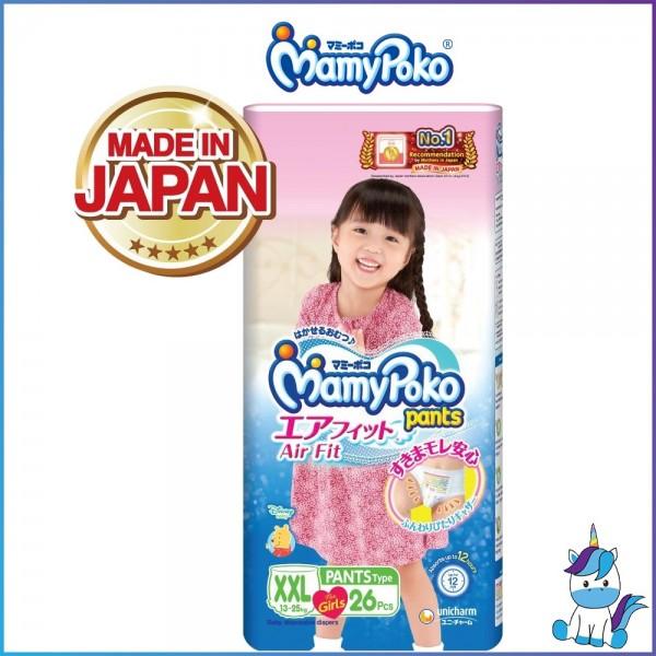 MamyPoko Airfit Pants Air Fit Girl XXL26 - Size XXL