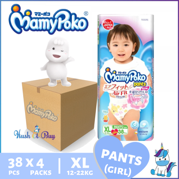 MamyPoko Airfit Pants Air Fit Girl XL38 - Size XL