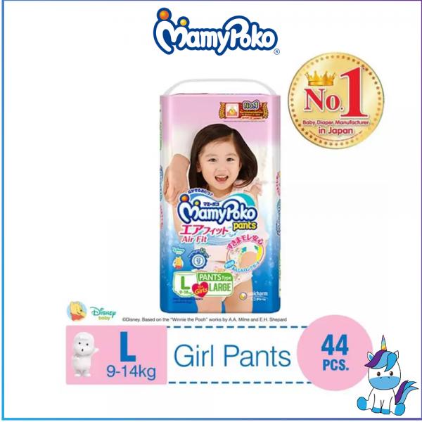 MamyPoko Airfit Pants Air Fit Diaper Girl L44 - Size L