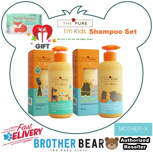 Mother K The Pure I'm Kids Soft Shampoo & Moistuirizing Body Wash - FREE WET TISSUE EMBO 20's